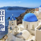 2016 Savannah Greek Festival