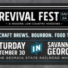 Savannah Revival Fest 2017 - A Modern, Low-Country Hoedown