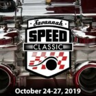 Savannah Speed Classic 2019